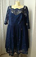 Платье вечернее шикарное батал Chi Chi р.58 7591