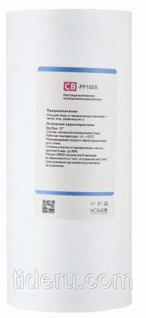 Картридж механической очистки Своя Вода DCB-PP10BB