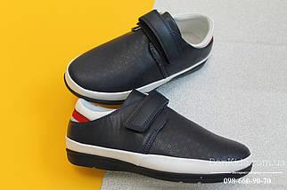 Классические туфли на липучке для мальчика Томм р. 27, фото 2