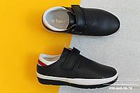 Классические туфли на липучке для мальчика Томм р. 27,28,32