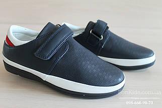 Классические туфли на липучке для мальчика Томм р. 27, фото 3