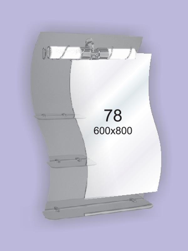 Зеркало с полочками для ванной комнаты влагостойкое ( настенное зеркало) 600х800мм Ф78