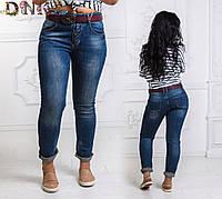 Женские темно синие джинсы на болтах  размеры 29-34