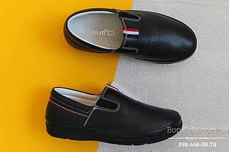Туфли мокасины на мальчика детская школьная обувь Том.м Китай р. 27, фото 3