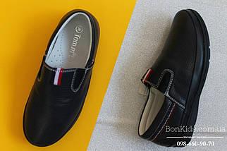 Туфли мокасины на мальчика детская школьная обувь Том.м Китай р. 27, фото 2