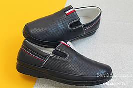Туфли мокасины на мальчика детская школьная обувь Том.м Китай р. 27,28
