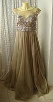 Платье шикарное роскошное в пол Luxuar Limited р.48 7594