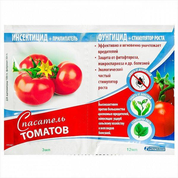 Рятівник помідор 4в1 + прилипач 20480 Білорусь