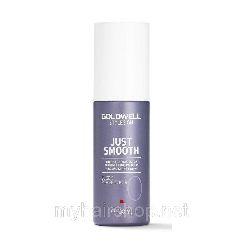 Сыворотка для термального выпрямления Goldwell StyleSign Straight Sleek Perfection Thermal Spray Serum 100 мл