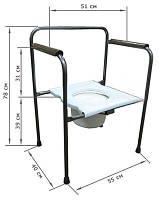 Стул-туалет MED-04-005