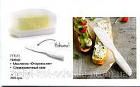 Набор: Масленка Очарование и сервировочный нож,Tupperware