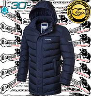 Длинные куртки мужские Braggart - 2677#2678 синий