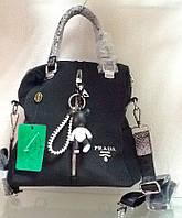 Сумка рюкзак Prada черный с ручками под рептилию