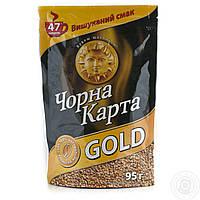 Кофе растворимый Чорна карта Gold, 95г