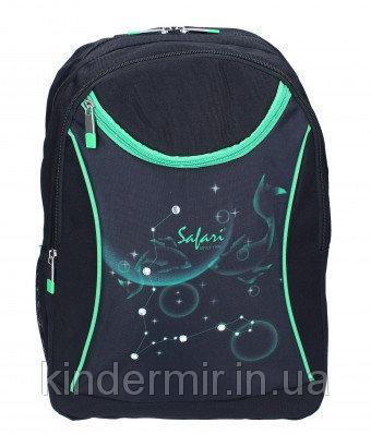 Ранець-рюкзак Safari (2 відділення, чорно-зелений)