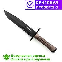 Нож для выживания Schrade -Bayonet - SCHF6