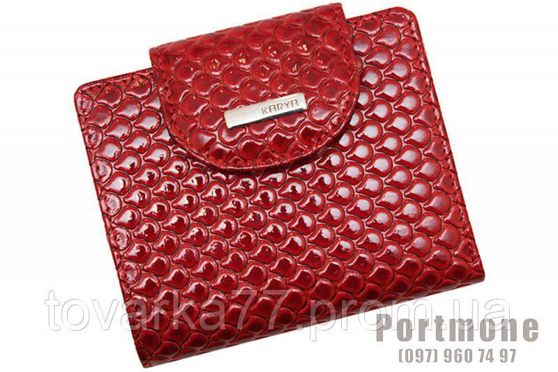 a4b9f7006891 Женский кожаный кошелек Karya (Турция) маленький красный лаковый ...