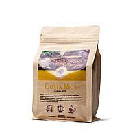 """Кофе зерновой Арабика 100% """"Коста-Рика"""" 250 гр"""