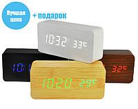 Часы электронные VST-862, фото 1