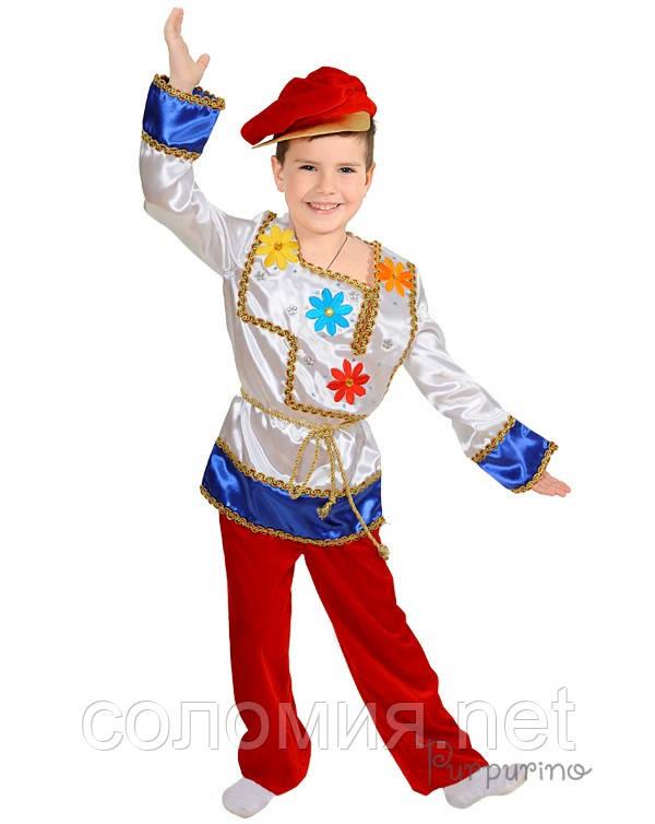 Детский костюм для мальчика Ванюша