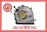 Вентилятор HP Envy M7-N101DX оригинал