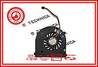 Вентилятор HP Compaq 4311S 4310 4310S 4311 (UDQFRHR02D1N) ОРИГИНАЛ