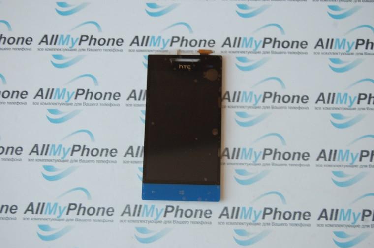 """Дисплейный модуль для мобильного телефона HTC 8S blue - Интернет-магазин """"AllMyPhone"""" в Харькове"""