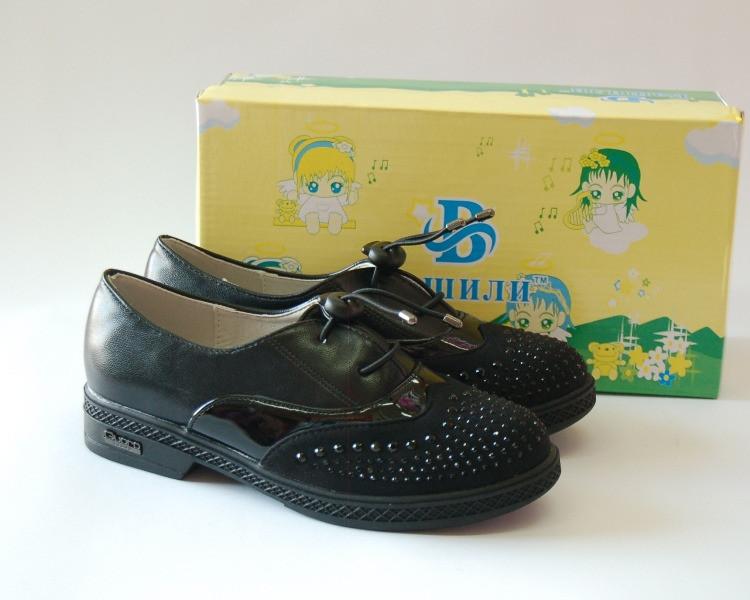 Туфли школьные чёрного цвета на шнуровке для девочки ТМ Башили