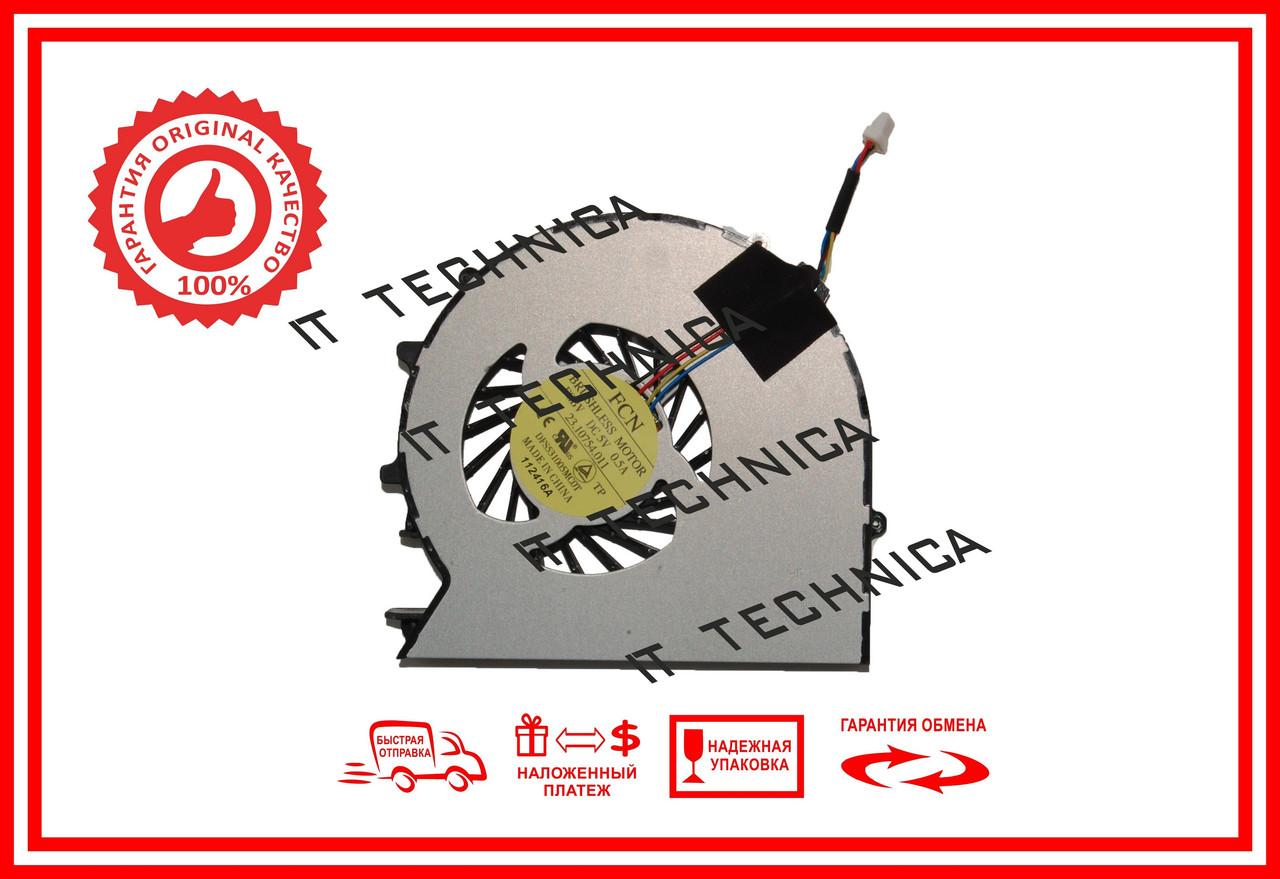 Вентилятор HP ProBook 440 G0 440 G1 450 G1 дискретное видео ориг