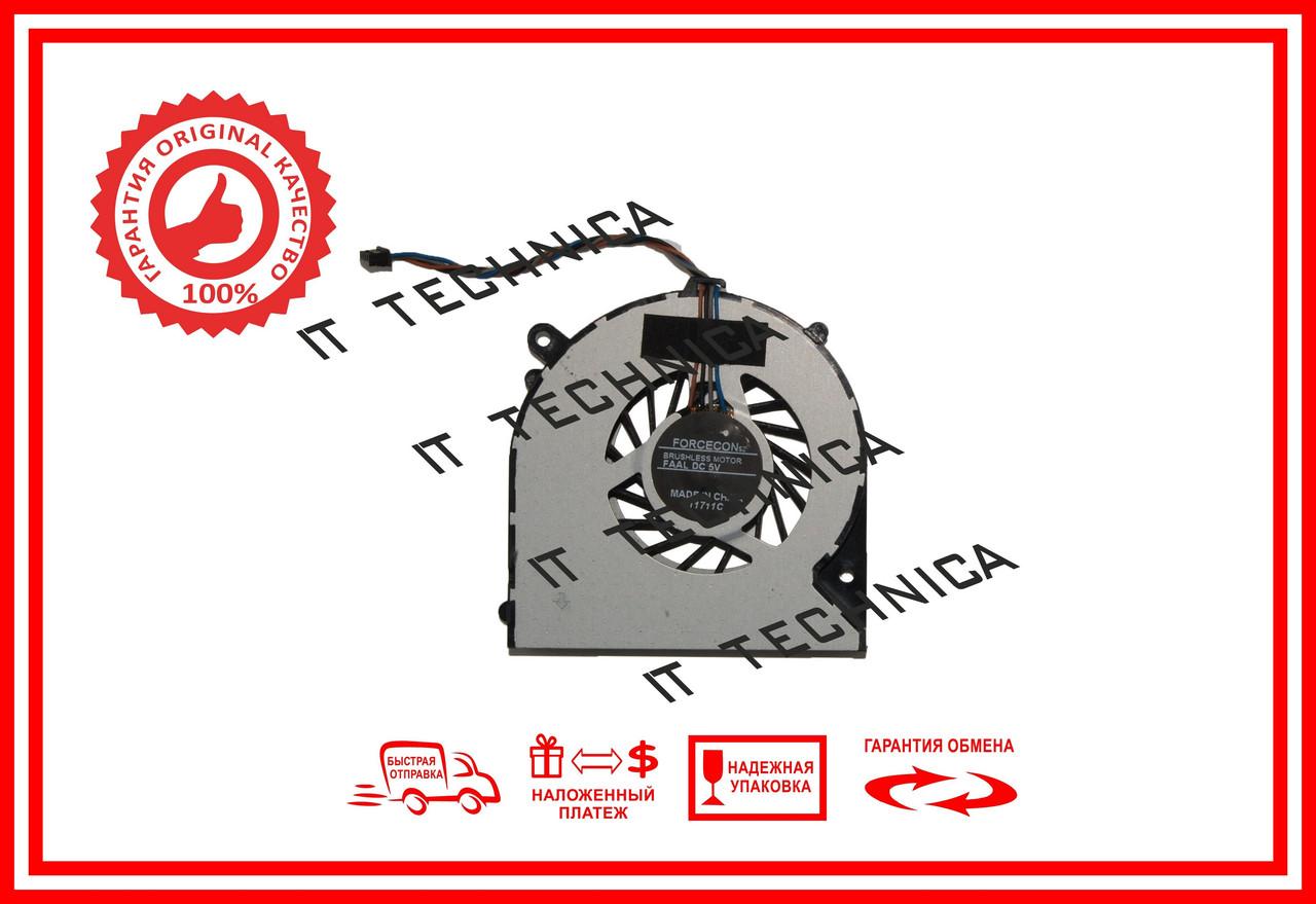 Вентилятор HP MF60090V1-C251-S9A KSB0505HB