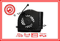 Вентилятор HP AB09205HX150B00 00VBK10
