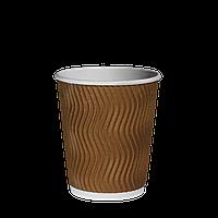 Стакан гофрированный 250мл. (8oz) (25/20/500) (кв79) Коричневый
