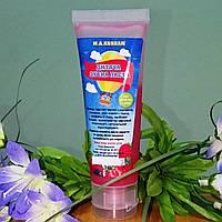 """Детская зубная паста со вкусом клубники, 50 мл, производитель """"Mak&Sham"""""""