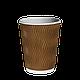 Стакан гофрированный 400мл.(12oz) (25/20/500) (кв90) Коричневый