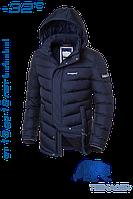 Зимняя куртка подростковая Teenager 7692U