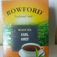 Чай Черный Эрл Грей 200 грамм Rowford