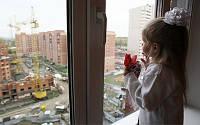 Где лучше жить с детьми? (интересные статьи)