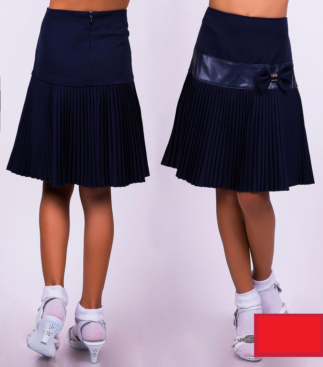 Юбка школьная Складка-бант