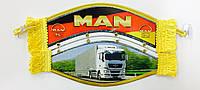 Кольца MAN
