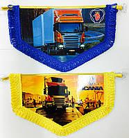 Большой пятиугольный Scania
