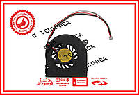 Вентилятор HP Compaq CQ615 CQ620 CQ625 оригинал