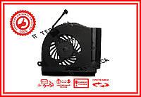 Вентилятор HP AT0TK003FC0 HA83 7J1480