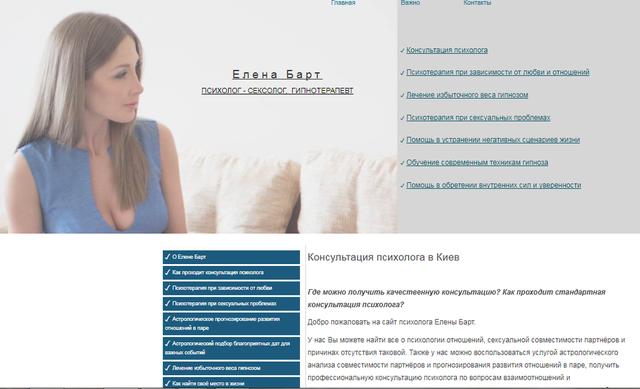 Корректура и редактирование статей на тему психологии, психотерапии -1