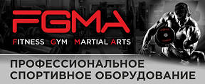 Профессиональное спортивное оборудование и инвентарь FGMA