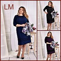 Р.48.50,52,54,56,58,60 Платье батал синее фиолет черное большого размера деловое
