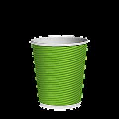 Стакан бумажный гофрированный Эко-гофра Салатовый 250мл. (8oz) 25шт/уп (1ящ/20уп/500шт) (ST79)
