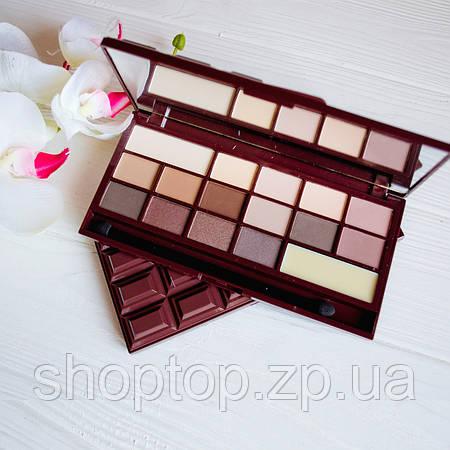 Палитра теней Chocolate