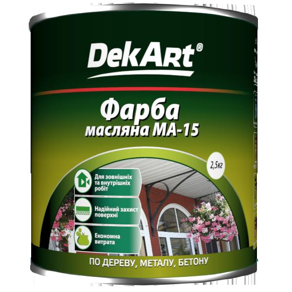 Краска масляная DekArt МА-15, желтая 2,5 кг