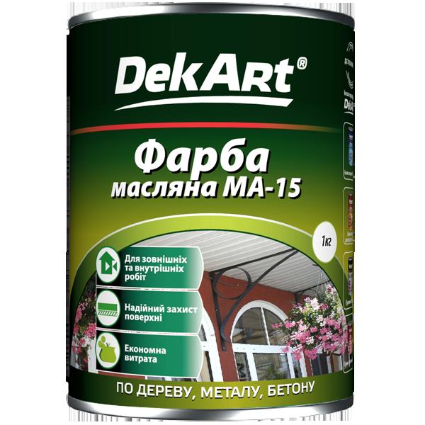 Фарба олійна DekArt МА-15, жовто-коричнева 1 кг