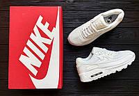Кроссовки Nike Air Max 90 leather white  . Живое фото. Топ качество (аир макс, эир макс)